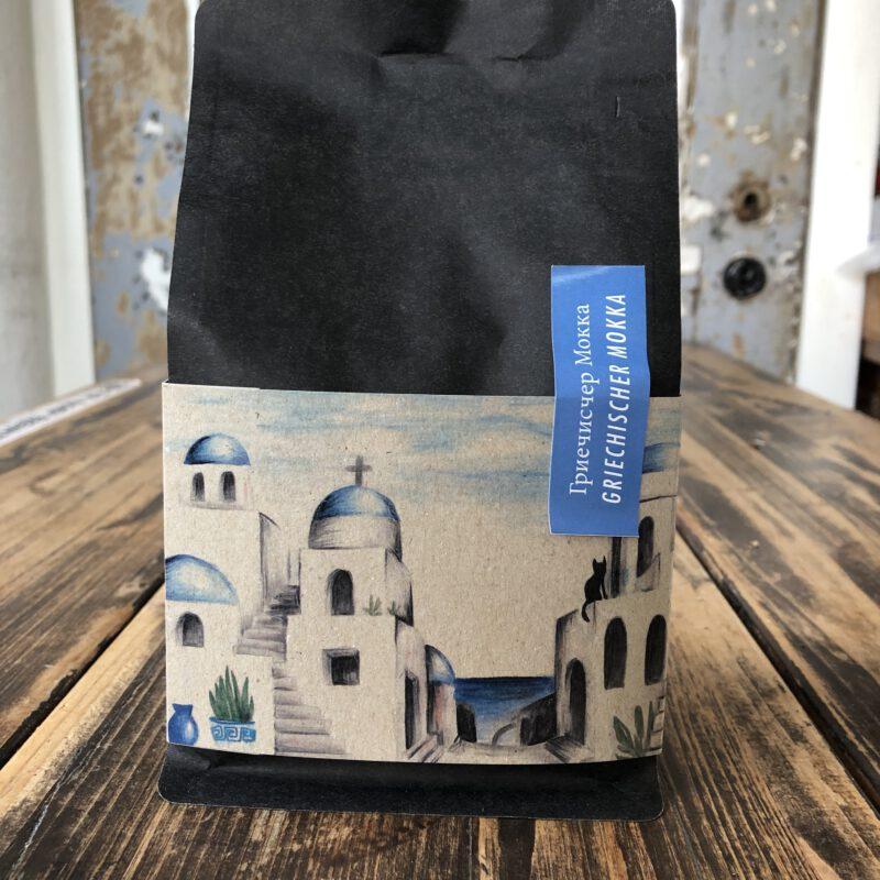 Kaffee Griechischer Mokka